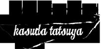 イラストレーター カスダタツヤ